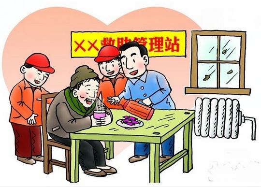 民政中国梦演讲稿3篇