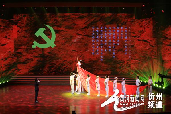 """偏关:""""黄河寻梦·长城铸魂""""文艺晚会17日晚举办"""